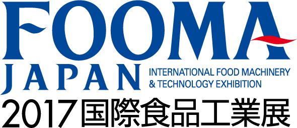 foomajapan2017_logo1A
